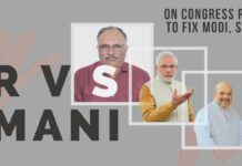 Explosive! Political benefit over National Security? RVS Mani discloses never before revealed facts!