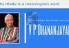 Hindu is a meaningless word that was used by others to keep us divided, says Padma Bhushan awardee V P Dhananjayan in this in-depth interview. One of the top-notch exponents of Bharatanatyam, he explains why he does not use the names Varnam and Thillana in his margams. A must watch!