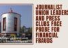 As per the RTI replies given from the Information and Public Relations Department, Government of Kerala, Press Clubs have not submitted the utilization certificates amounting to more than Rupees Two Crores for the last seven years.