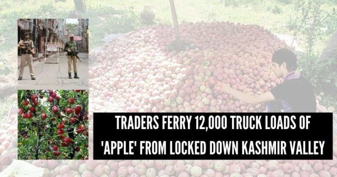 An average number of 400- 500 trucks, are moving out of Kashmir valley to markets outside the state to maintain the supply chain.