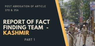 Here is a detailed report of fact-finding team on meetings with the Separatists and Police personnel, a report from Baramulla and conclusions & suggestions.
