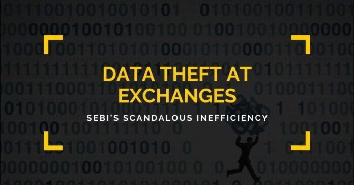 Instead of conducting a deeper investigation to unravel the full nexus for data theft that took place at MCX, SEBI has asked MCX itself to do its own 'internal assessment.'