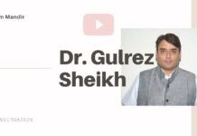 In a first, PGurus interviews BJP spokesperson from Madhya Pradesh, Dr. Gulrez Sheikh on his party's opinion on the upcoming #RamMandir verdict. A must watch!
