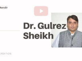 In a first, PGurus interviews BJP spokesperson from Madhya Pradesh, Dr. Gulrez Sheikh on his party's opinion on the upcoming #RamMandir verdict. A must watch!