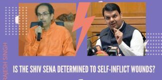 While the Shiv Sena has talked of honouring the people's wishes, it worked towards making a mockery of that same mandate. The voters had rejected the Congress-NCP combine and given the BJP- Sena coalition a clear majority.