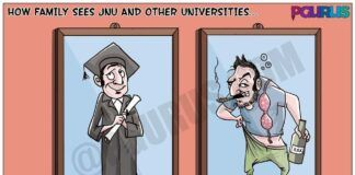 JNU Vs Other - How Family sees their child's future in Universities