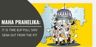 Maha PraheLika: It is time BJP pull Shiv Sena out from the pit