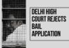 Former Home and Finance Minister P Chidambaram in the hot seat as Delhi High Court rejects bail in the INX Media case