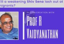Analysing the Maharashtra political crisis, whether it is Maharashtra or Karnataka or Tamil Nadu, the dynastic successors have not measured up to the heights of their fathers. Prof RV discusses the future of these parties and how they might use several tactics to stay relevant in state politics