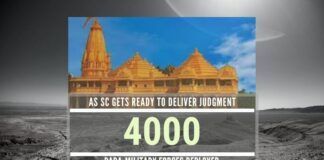 The Centre is leaving no stone unturned to ensure that the Supreme Court judgment on Ayodhya passes off peacefully