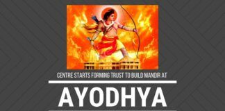 The Central Government has quickly started the process of forming a trust to oversee the construction of the Ram Mandir in Ayodhya