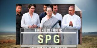 The Home Ministry has withdrawn SPG protection for the Gandhi family after noticing several violations and lessenig of threat perception