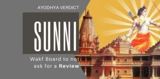 A sensible decision by the Sunni Waqf Board to not ask for a review of the Ayodhya judgment