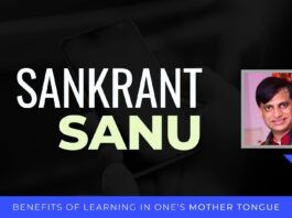 Questioning the need for the AP government's decision to switch government schools to English medium, Sankrant Sanu explains his experiences traveling the length and breadth of India on what he saw and experienced. Eye-opening research