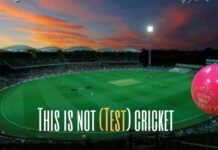 This is not (Test) cricket