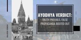 The court judgement has bared the false propaganda the Muslim side had engaged in through the past decades.