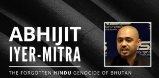 It is estimated that in the 90s approximately 100,000 Hindus were driven out of Bhutan (at about 20% of the population). Many have sought and found refuge in the West. Their plight and Bhutan being slowly chipped away by China are a cause for concern, says Abhijit Iyer-Mitra.
