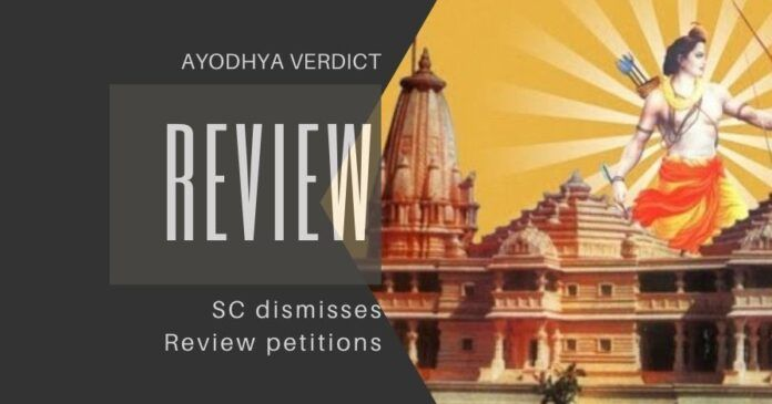 The Supreme Court has dismissed all the review petitions in the Ayodhya Ram Mandir case