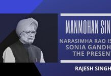 It is sad that Manmohan Singh, while demeaning his mentor, has not shown the courage to call a spade a spade.