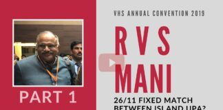 A must-see 2-part series of the lecture by R V Subramani (RVS Mani) who was the highest-ranking govt. official in the Control room while the 26-11 was happening. Deliberate slowdowns, missteps, mess-ups and more!