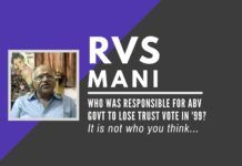 Of all the LS MPs that voted for ABV govt to fall, which was the dodgiest one? Why did the Speaker Balayogi of TDP allow this inebriated CM of Odisha, to vote in the Parliament? RVS Mani explains...