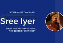 Students of Engineering College in Osmania University were agitating against the introduction of capitation fee colleges in AP. The then govt. of Congress, led by Chenna Reddy closed down the campus for months and forged ahead, says Sree Iyer.