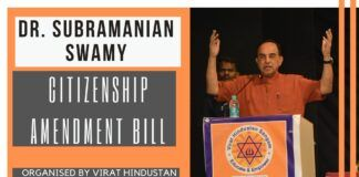Dr. Swamy speaking in Mumbai at an event organized by VHS Maharashtra, called the #CAB #CAA a much-needed legislation to address the plight of refugees who came to India and have not been regularized. A factual speech, clear and precise dispelling the doubts and quashing the rumours.