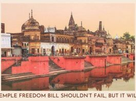 For temples to win the equal-rights' war, we need a permanent and structural fix. Equal rights endowed through legislation and have access to redress if denied.