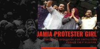 Communists drag out Jamia protestor girl in Kerala and force her to apologise for criticising kerala chief minister Pinarayi Vijayan