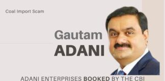 Another scam reported by PGurus, involving Coal importers such as Adani Enterprises is booked by the CBI