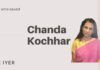 Only Chanda Kochhar has been investigated for taking bribes in the Rs.40,000 cr Videocon loan - will others follow?