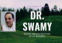 Stressing the importance of innovation and entrepreneurship at this prestigious institution, Dr. Swamy stressed the need for not only having risk-taking ability but also that the students must develop the six different types of intelligence.