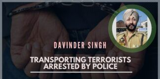 From President's Medal to joint interrogation by Security Forces, Police, IB, RAW, CID. Davinder Singh came a long way for his arrest in a heinous crime.