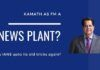 Why did Anil Ambani-owned IANS plant the news about K V Kamath becoming the next Finance Minister?