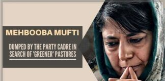 Peoples Democratic Party chief, Mehbooba Mufti, is facing difficult times 'all alone'.