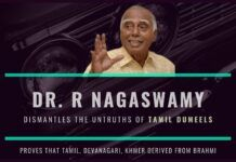 There are 5 religious volumes of work in Tamil in the worship of Shiva/ Vishnu and Andal and it was rightfully called the Land of Vedas. Yet some dumeels keep peddling a fake narrative. Here is a slap in the face of such falsehoods. A must watch!