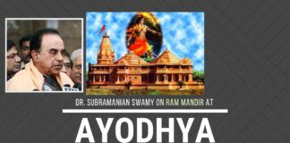 A rousing speech in Hindi by Dr. Subramanian Swamy on Rashtrapurush Ramachandra-ji. One of the most eloquent speeches on the Maryada Purushottam Sri Ramachandra. A must watch for one and all as Dr. Swamy draws comparisons between Ram and Krishna and why Rama is called Maryada Purushottam.