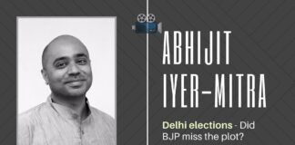 If he could turn the clock back 30 days and is given the responsibility of planning BJP's strategy for Delhi, what would Abhijit Iyer-Mitra do? An insightful commentary looking at what AK got right and what BJP got wrong. Some unique insights into regularized colonies that BJP boasted of, in this must watch video.
