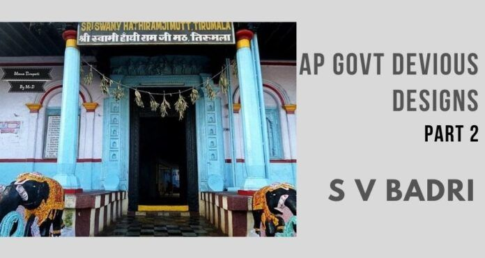 Every unscrupulous politician and political party has greedy eyes on the Hathiramji Matham riches. Is there a dark motive to ensure that Tirupati temple control stays with the Govt.?