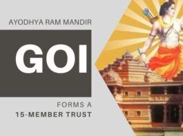 Ram Mandir at Ayodhya starts to come together with the announcement of a 15-member trust titled Shri Ram Janmabhoomi Teertha Kshetra