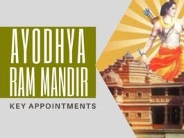 Key appointments made in the Ram Mandir Trust to get the construction going forward