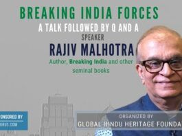 A must watch webinar on the forces that are working behind the scenes to break up India, by Rajiv Malhotra