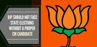 BJP can not win and should not face a state election without a Strong State Leader whom the people can identify and who can deliver their aspirations.