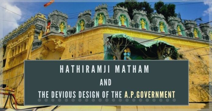 The Mahant of Hathiramji Matham has been suspended again. What makes these successive governments take such drastic steps? For vast tracts of land? For the Jewellery of the Tirumala Mandir? Or for alleged land-deals by the Mahant?...