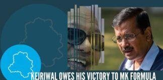 Kejriwal owes his victory to M Karunanidhi Formula