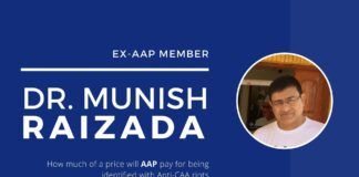 Dr. Munish Raizada went back to India from his medical practice in Chicago in the hope that the AAP would be a new kind of political party. After spending a few years, he got disillusioned and has made a web series on the party that dashed his hopes. A must watch!