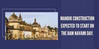 Ram Mandir trust meeting on Feb 19