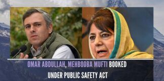 According to official sources, during the day PSA's were first slapped on National Conference General Secretary Ali Mohd Sagar, former NC MLC Bashir Ahmed Veeri and PDP leader Sartaj Madni and in the end, PSA orders of both Omar Abdullah and Mehbooba Mufti too were signed late Thursday night.