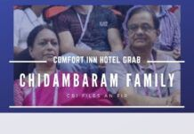 More trouble for Chidambaram and his wife Nalini as CBI registers an FIR in the Tirupur Comfort Inn Hotel grab case