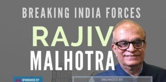 Rajiv Malhotra does a dispassionate dissection of India and how it is dealing with the Breaking India forces, who keep getting stronger and stronger. What needs to be done, how to go about it and what the Government of India needs to do is discussed.